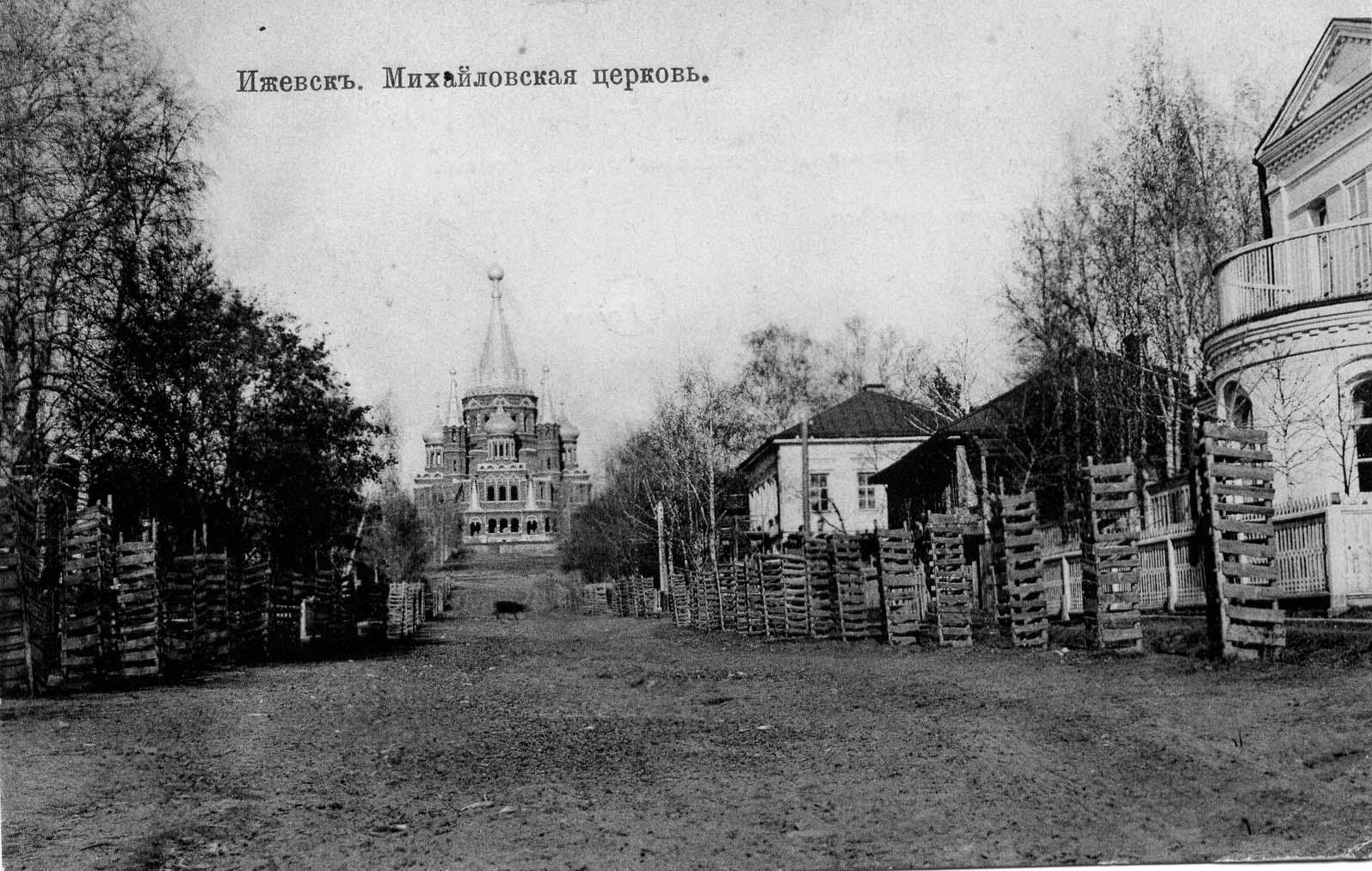 Вид на Свято-Михайловский собор с юга