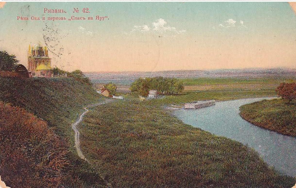 Река Ока и церковь Спаса на Яру