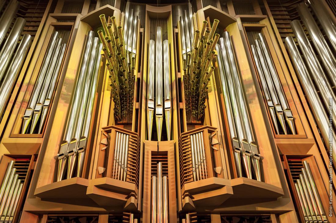 фасад органа в Светлановском зале