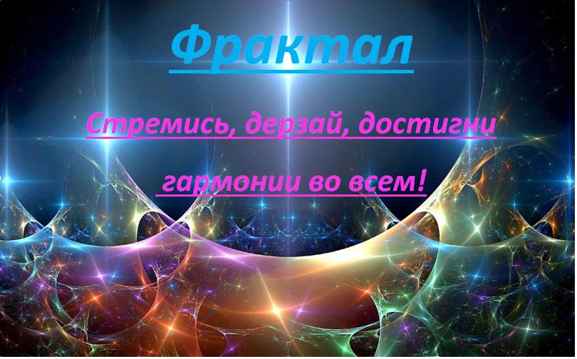 0_179d48_70e8d760_orig.png