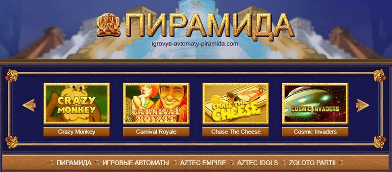 Double exposure blackjack pro series описание игрового автомата