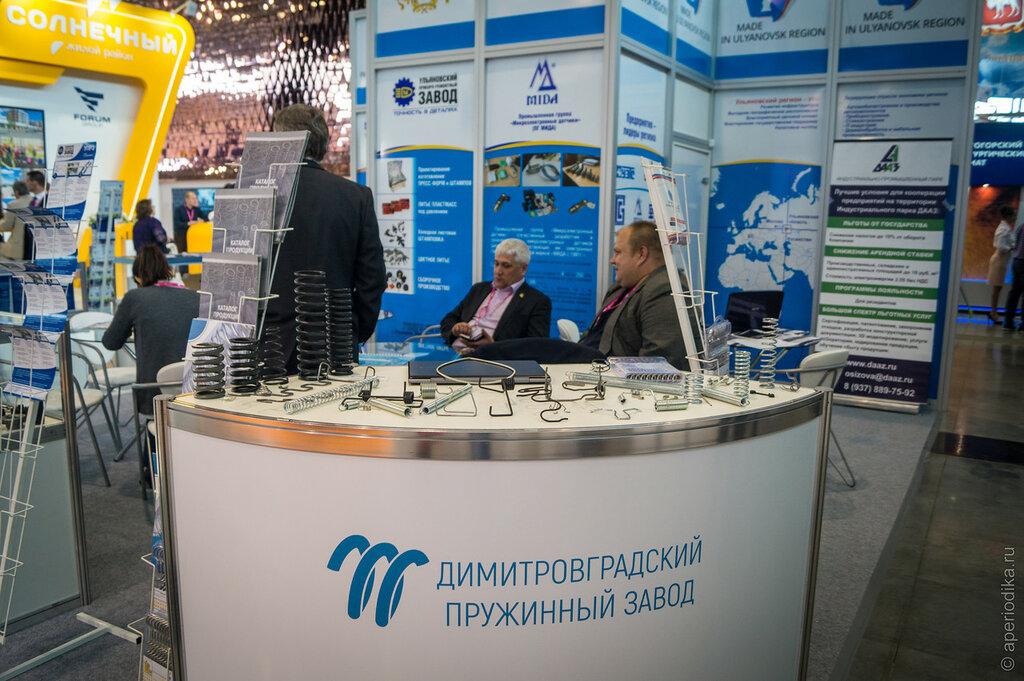 Международная промышленная выставка Иннопром-2017