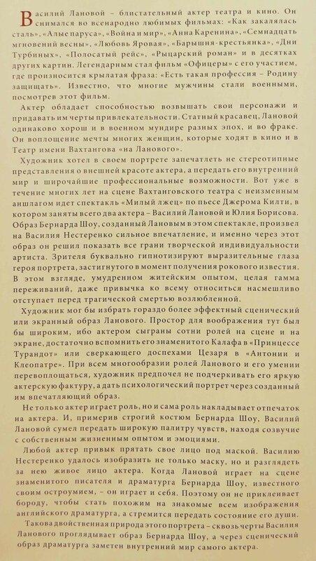 https://img-fotki.yandex.ru/get/243369/140132613.551/0_219029_3e18ff3e_XL.jpg