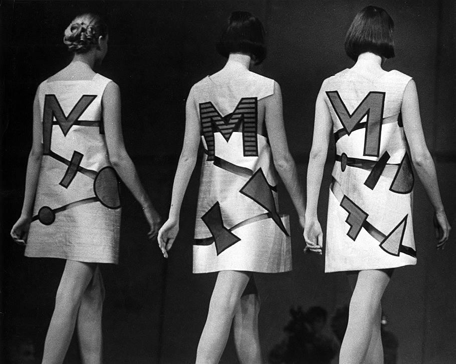МММ - история аферы