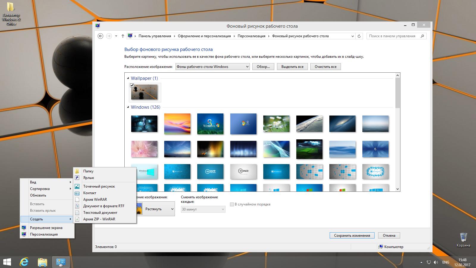 активатор для windows 7 и для vista toolkit