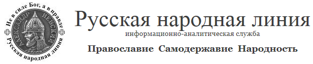 logo-ruskline_ru