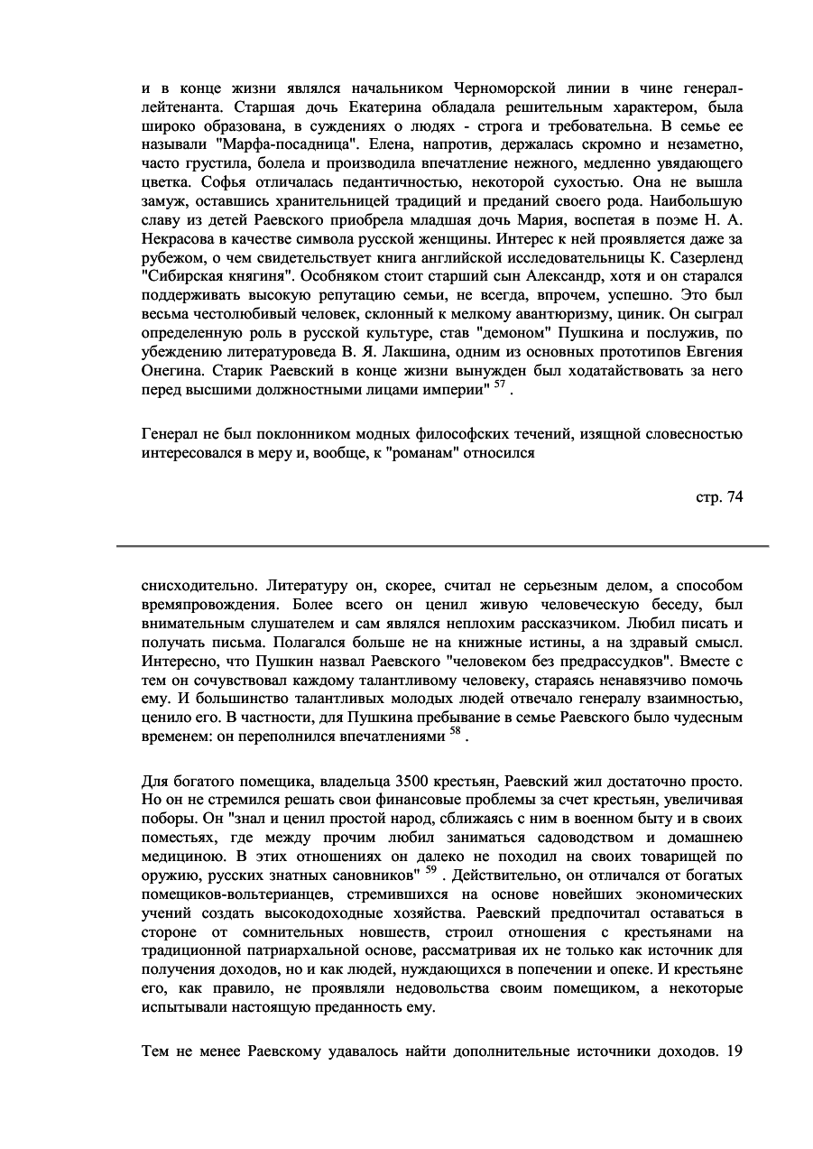 https://img-fotki.yandex.ru/get/243369/199368979.57/0_1ff01a_1a0d1bc7_XXXL.png
