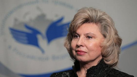 Омбудсмены РФ  иУкраины готовят визит кзаключенным в 2-х  государствах
