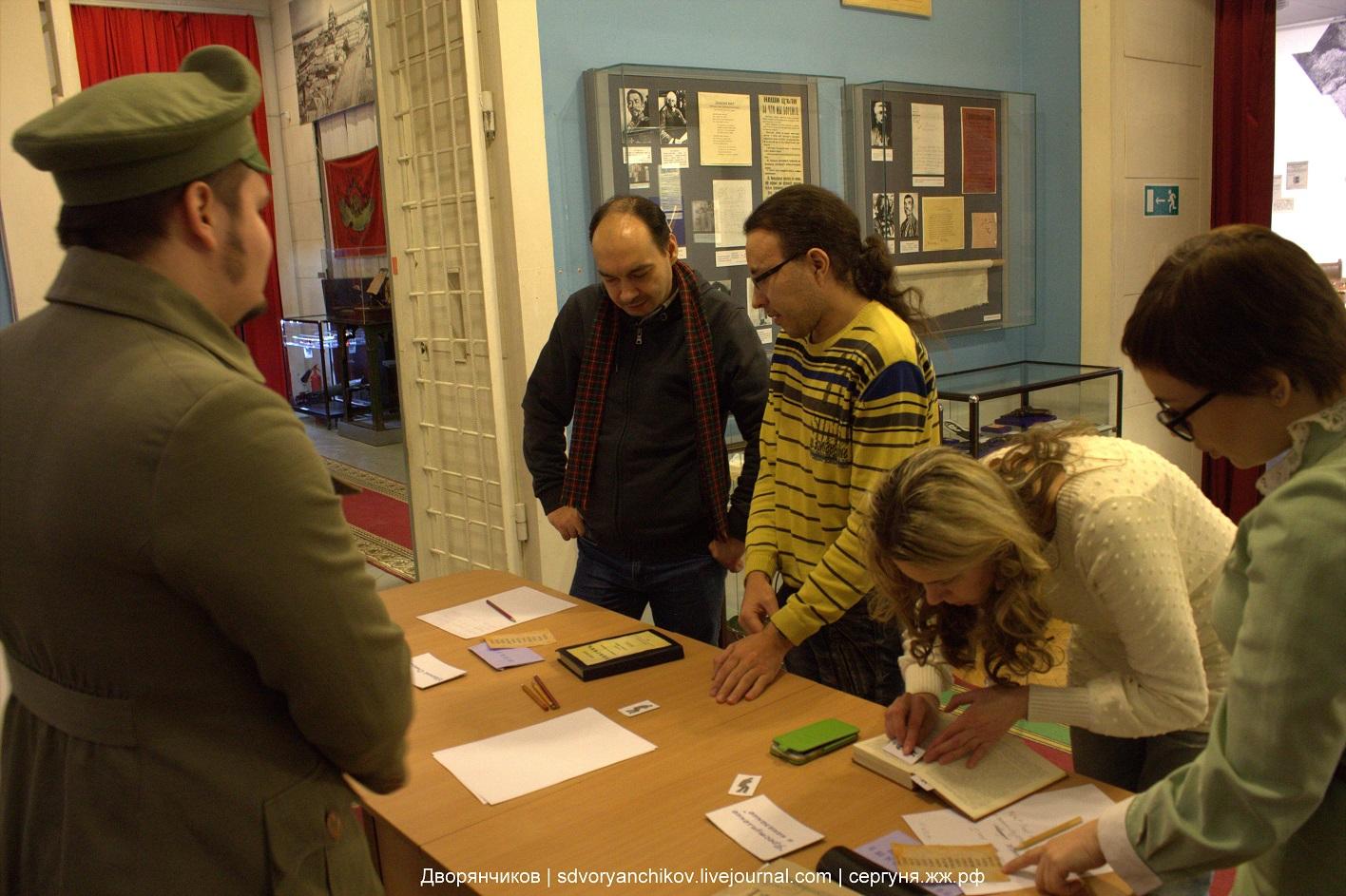 МИМ - 7 февраля 2017 - Жандармский сыск в Царицыне