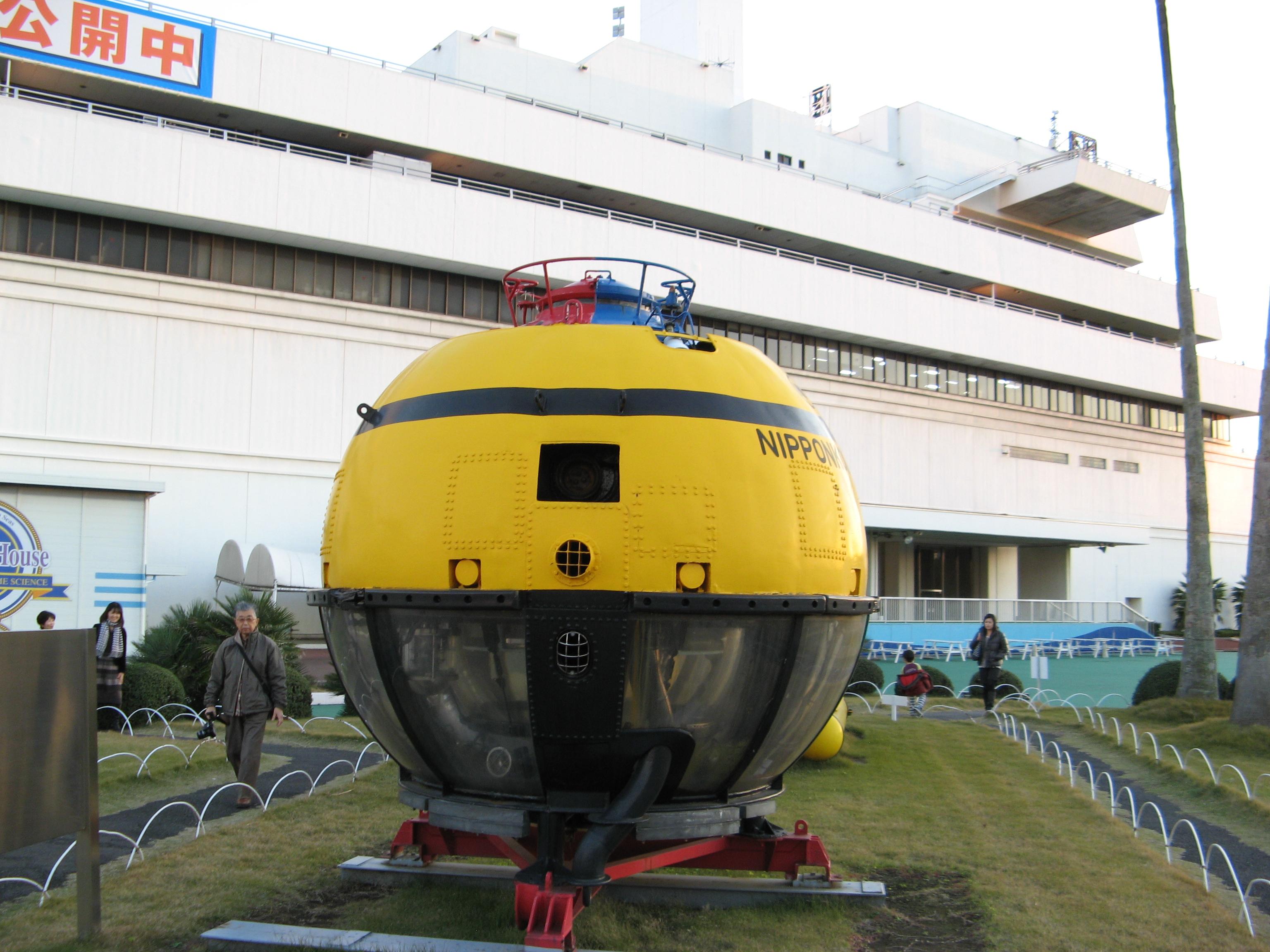 Япония. Музей наук о море на острове Одайба в Токио.