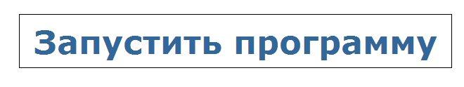 http://img-fotki.yandex.ru/get/243369/250084056.3/0_20e4ad_a4dec864_orig.jpg