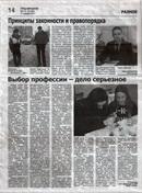 Град Кирсанов №1-2(27-28) 11 января 2017г.