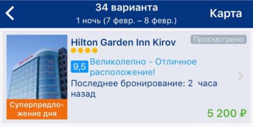Снимок экрана 2017-02-08 в 0.56.35.png