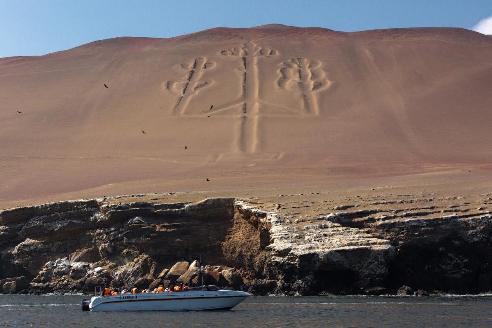 Перу — невероятно колоритная страна с точки зрения достопримечательностей, это колыбель Империи