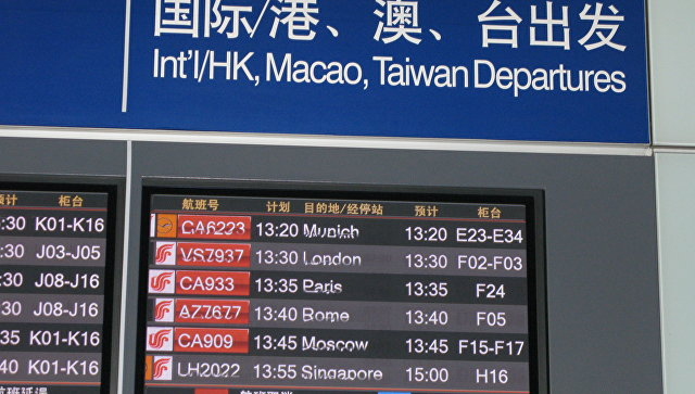 Вкитайском аэропорту отменены более 200 рейсов из-за смога