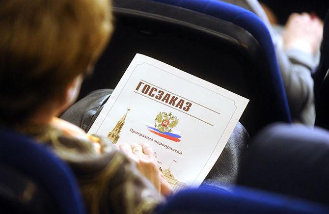 РФ признала собственных пропагандистов значимыми для обороноспособности ибезопасности