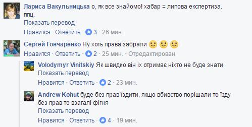 Мажор-виновник смертельного ДТП возле «Левобережной» Толстошеев признан неподсудным