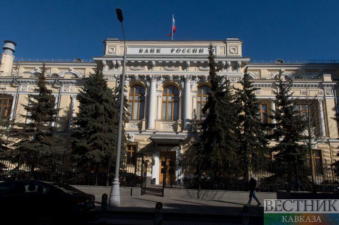 ЦБ: ВВП РФ уменьшился в 2016-ом на0,2%