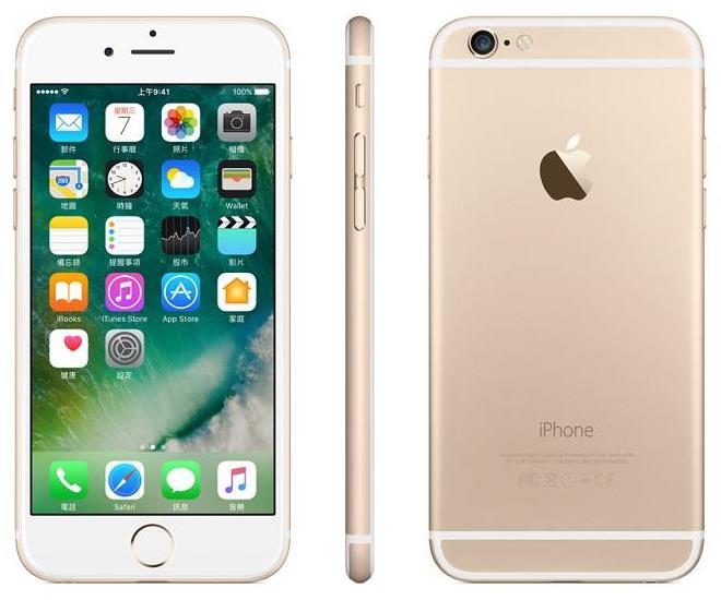 Taiwan Mobile запустил продажи золотого iPhone 6 с32 Гбайт памяти