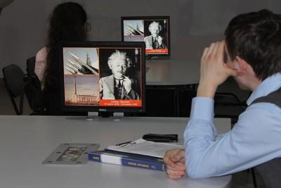 ВСочи откроется Всероссийская неделя высоких технологий