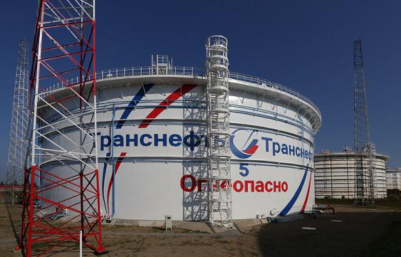 Чистая прибыль «Транснефти» возросла в1,6 раза втечении следующего года