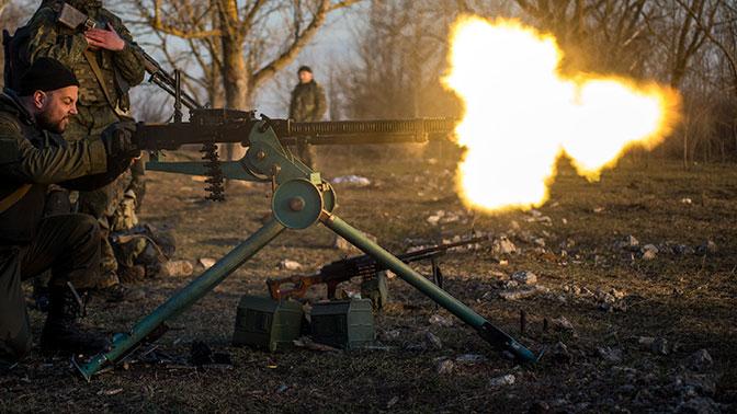ВДНР обвинили украинских военных вприменении реактивной артиллерии