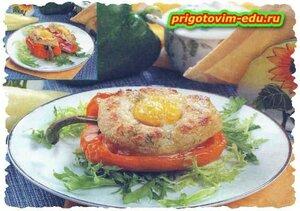 Перец, запеченный с яйцами