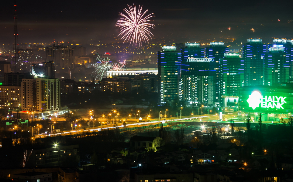 New_Year_2017_Almaty 17.JPG