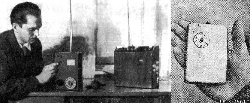 Первый советский мобильный телефон был представлен в 1957 году!!! Многие ставят существование подобного устройства под сомнение. Об изобретении написали во многих советских сми. Слева — первый мобильный образец ЛК-1, справа — компактная версия ЛК