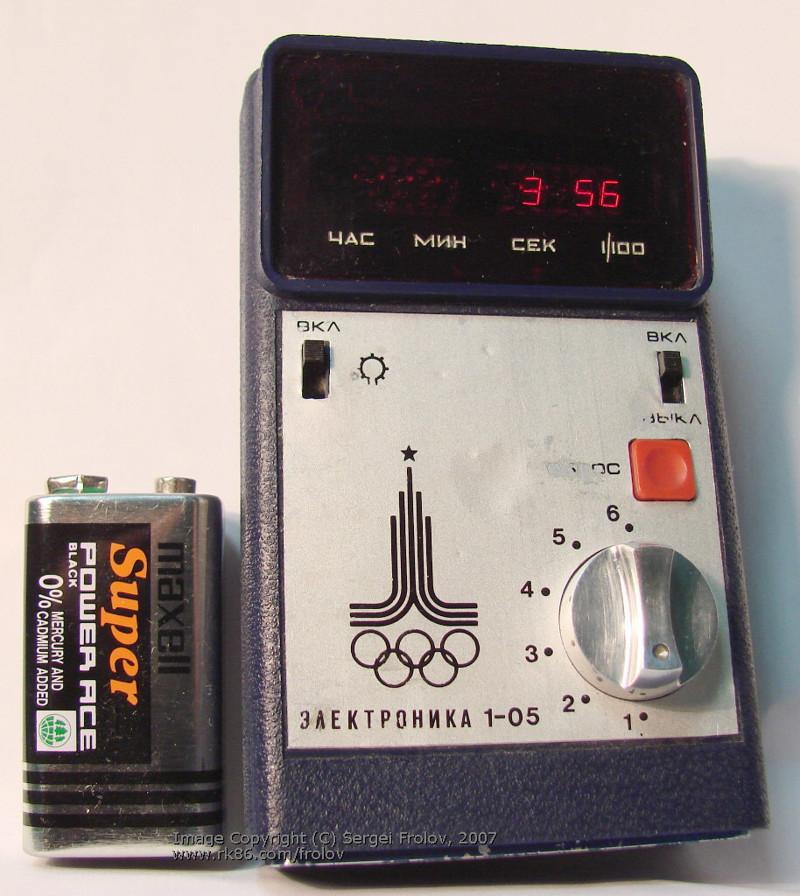 Официальный секундомер Олимпиады 1980 года, произведено всего 500 экземпляров