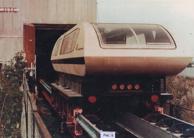 Прототип первой магнитной железной дороги, 1987 год, проект не состоялся из-за землетрясения и военных действий в Армении, где проложили первый участок