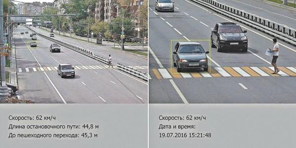 За непропуск пешеходов начали штрафовать автоматически