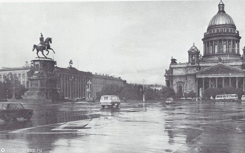 1975-80.jpg