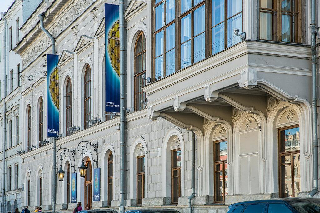 Fabergé_Museum_in_St._Petersburg_01.JPG