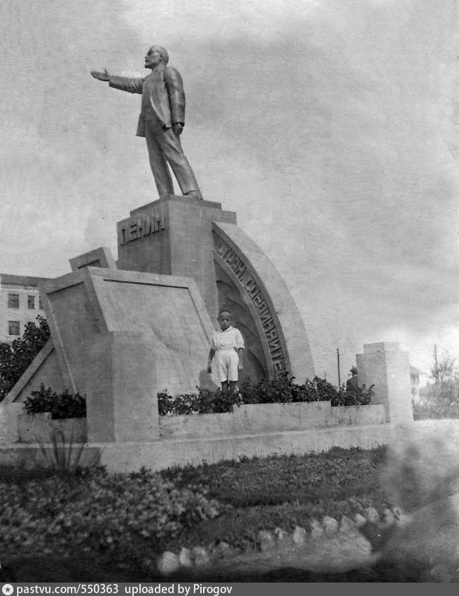 550363 Памятник Ленину.jpg