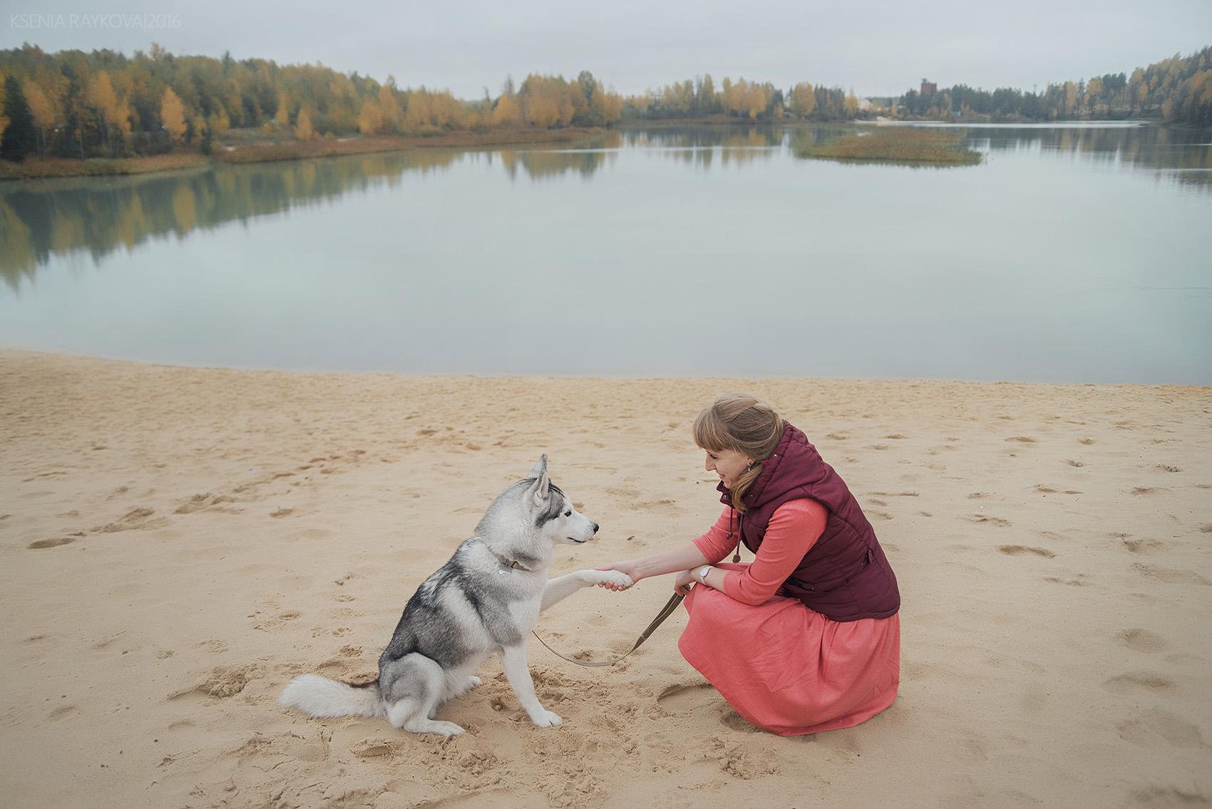 Оля и Герда
