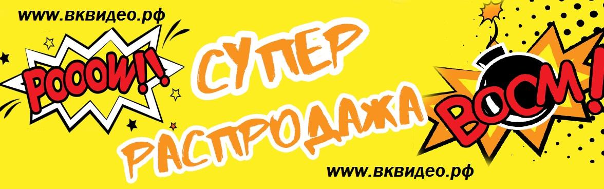 Магазин одежды в Архангельске
