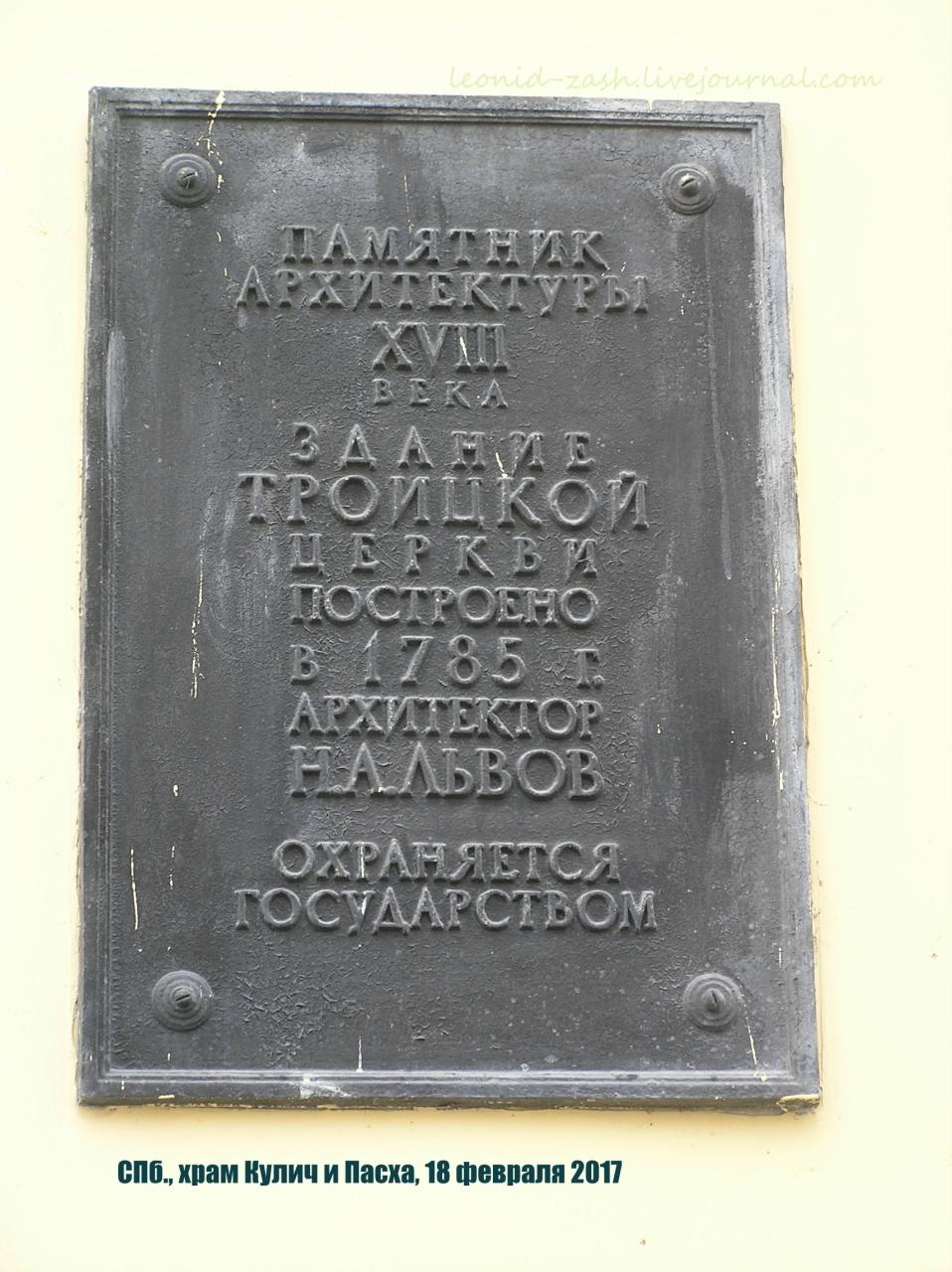 Храм Кулич и Пасха 10.JPG