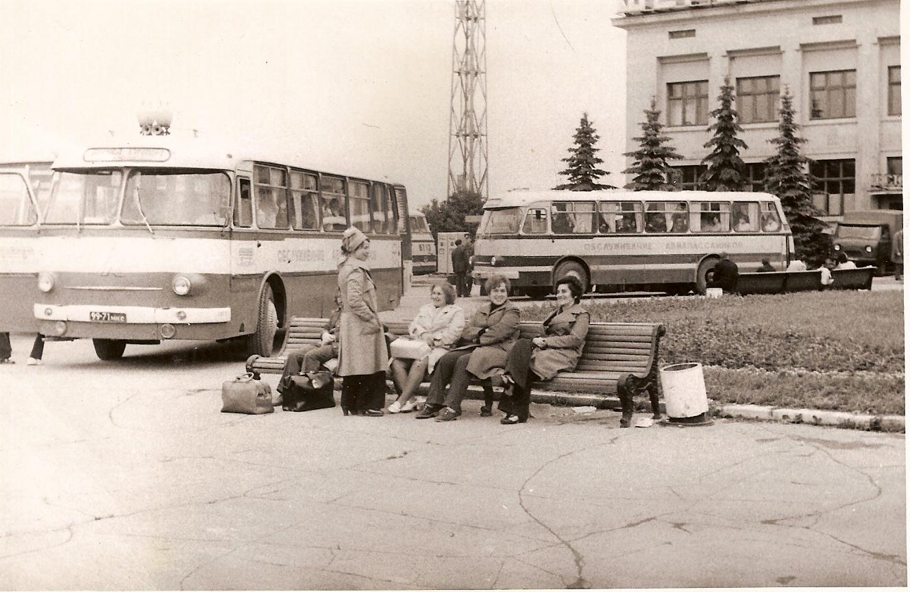 1977. Международный терминал аэропорта «Шереметьево»