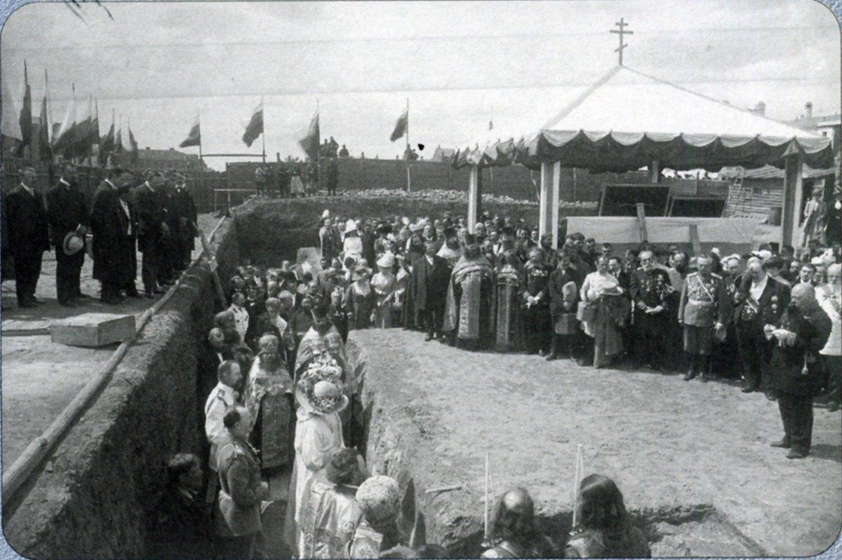 1913. Закладка здания Московского Археологического института 22 сентября года