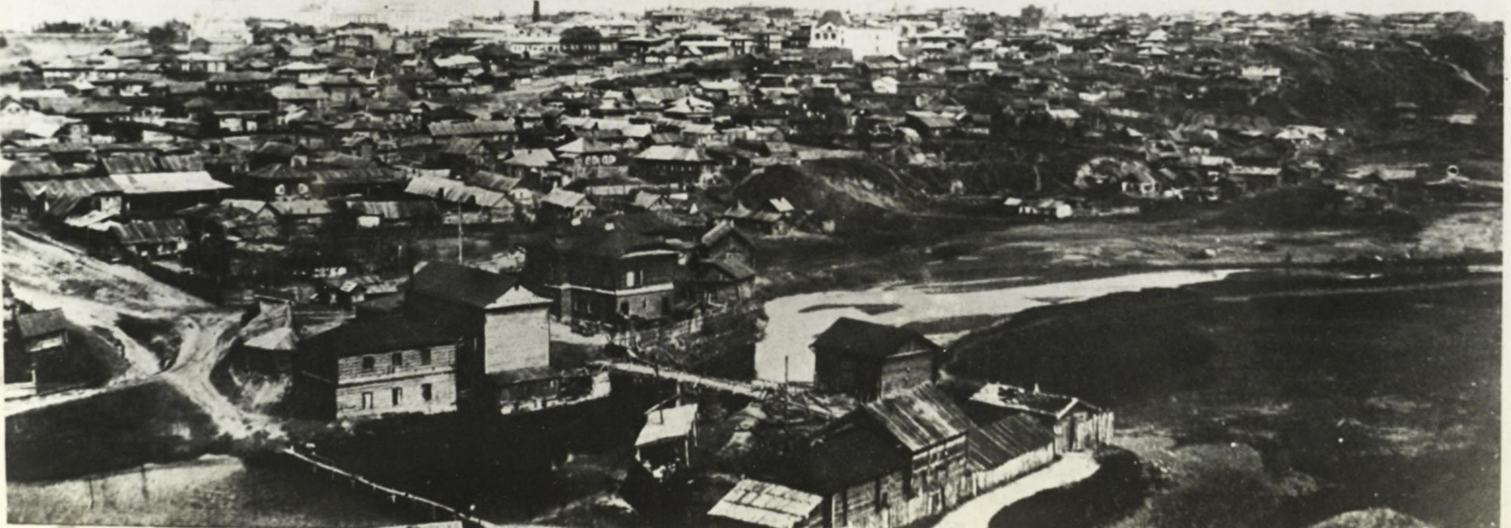 Общий вид города в 1913
