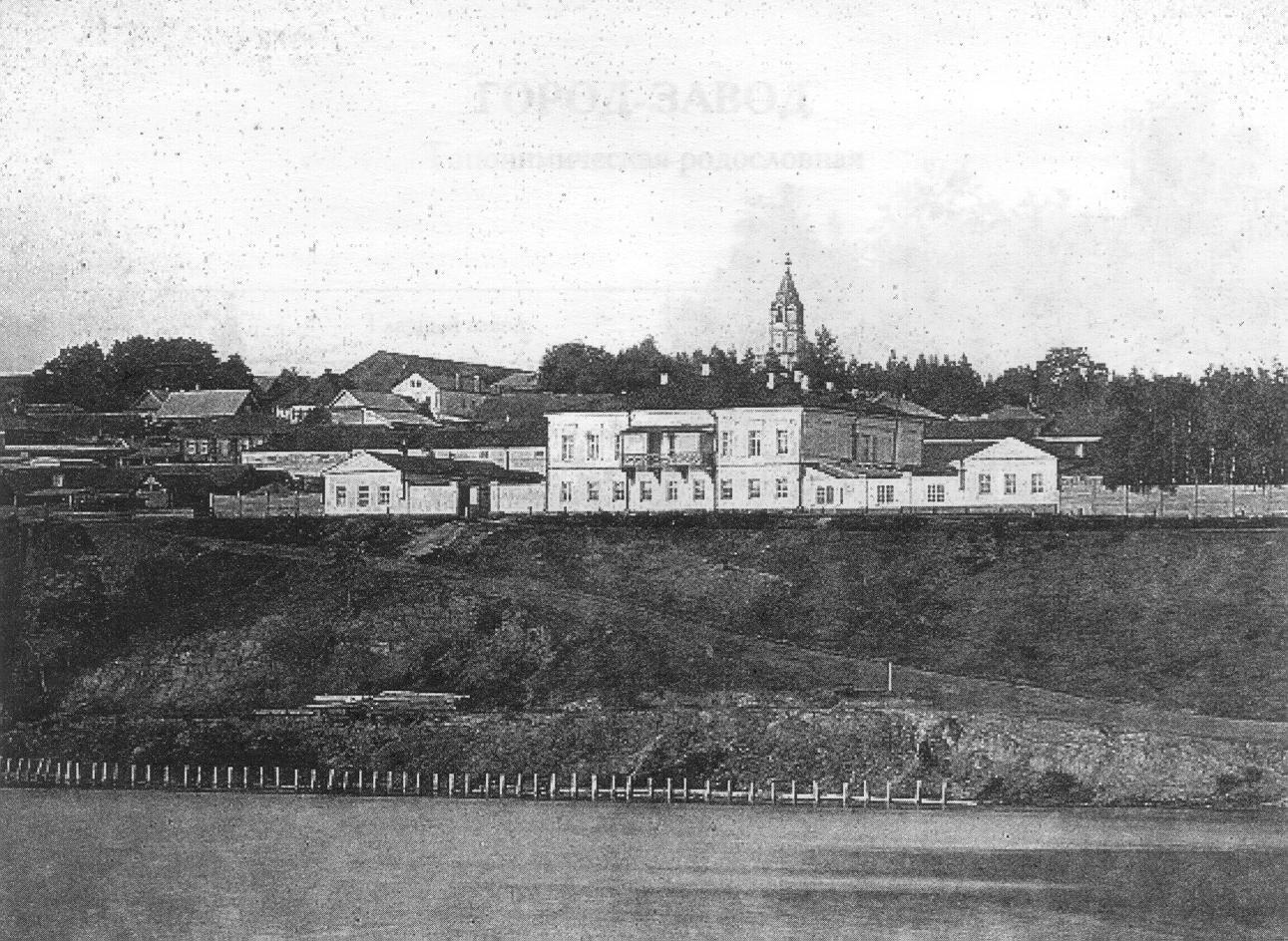 Генеральский дом