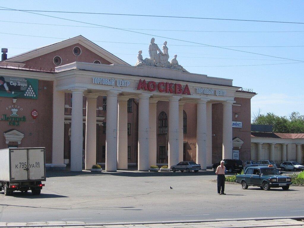 12_moskva.jpg