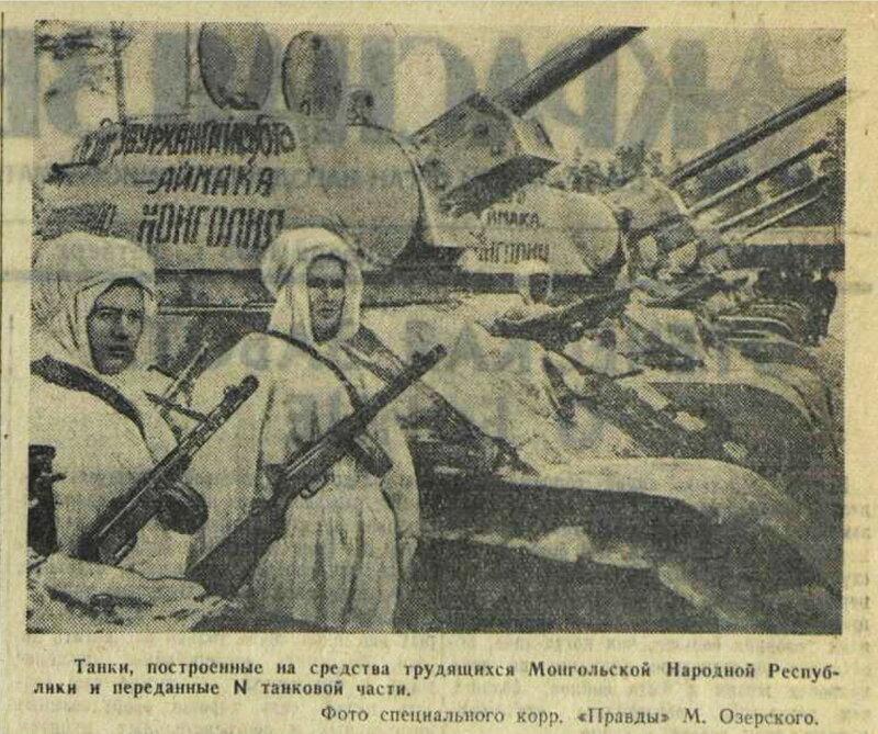 Красная звезда, 14 января 1943 года