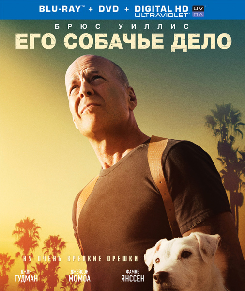 Его собачье дело / Once Upon a Time in Venice (2017/BDRip/HDRip)
