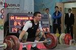 24-25.10.2015 (Юн-85) Первенство Москвы до 19 лет