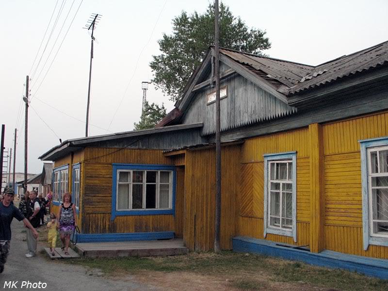 Вокзал Ельничная