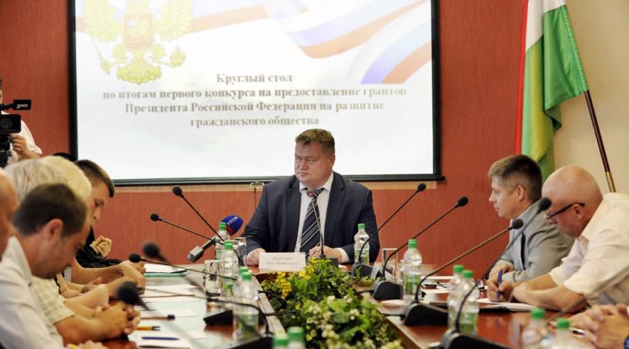 Семь НКО Калужской области стали победителями первого президентского грантового конкурса