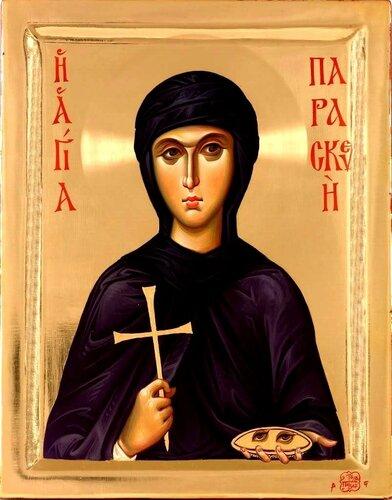 Святая Преподобномученица Параскева Римская. Икона написана в монастыре Ватопед на Святой Горе Афон.