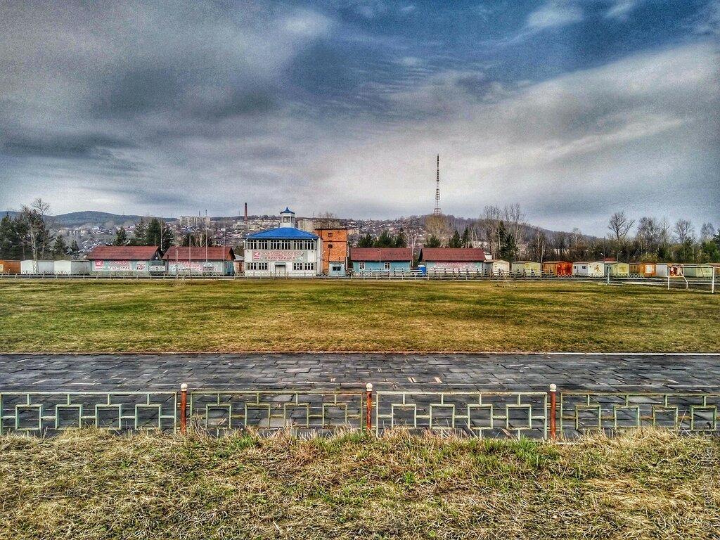Город Златоуст. Стадион Булат
